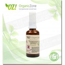 Гиалуроновая сыворотка для лица, для сухой и чувствительной кожи кожи лица OZ! OrganicZone