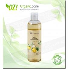 """Тоник для лица """"Мятный чай"""" OZ! OrganicZone"""