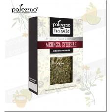 Мелисса сушёная измельчённая Polezzno