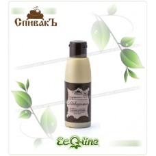 Гидрофильное масло для снятия макияжа Макадамия
