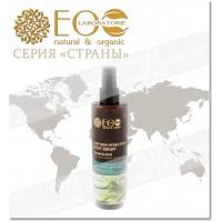 Сыворотка для тела глубокое увлажнение кожи «Аравийское алое»